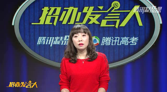 招办发言人:2015年北京建筑大学招生新政