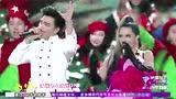 华语群星 - 卡拉永远OK (2014东方卫视跨年演唱会)