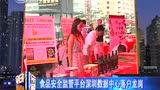 深圳万国食品博览城全球招商隆重启动