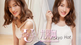 尤果网-电竞少女斑比元气满满Tokyo Hot
