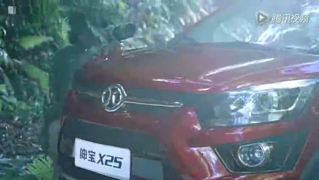 2015款北汽绅宝X25 于12月12日上市截图