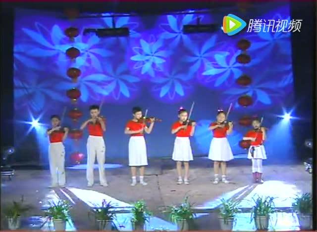 小提琴齐奏《新春乐》图片