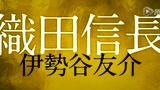 《寻访千利休》日本先行版