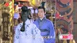 《秀丽江山之长歌行》第52集剧情