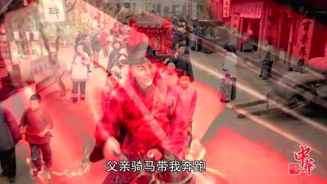 降央卓玛《父亲》 - 腾讯视频