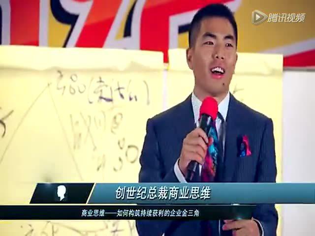 商业界最帅的总裁_苏引华 《总裁商业思维》