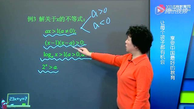 高考数学:掌握数学复习思想