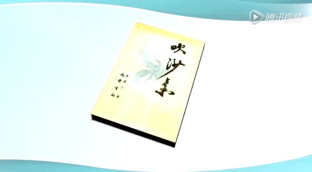 哲学-中国哲学史方法论问题
