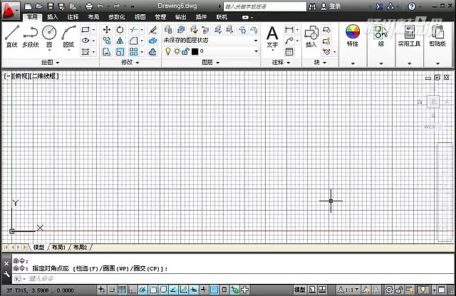 CAD基础入门+案例分析