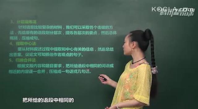 语言运用-语文知识点专题