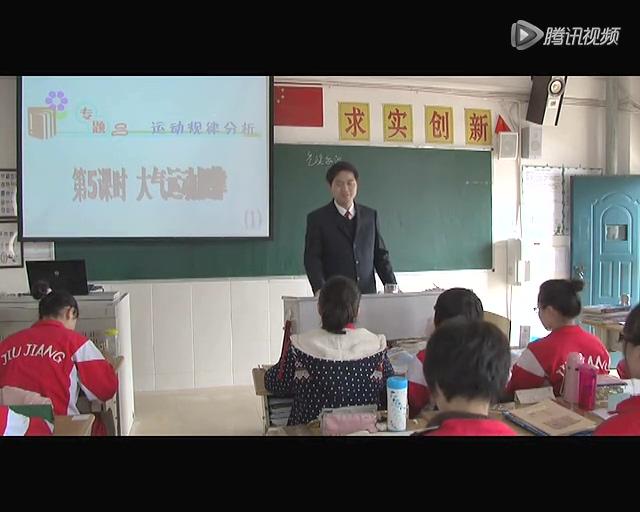江西省九江市第三中学精品课展示