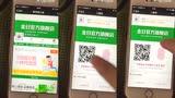金日微信分销商如何注册视频和鑫QQ453764551
