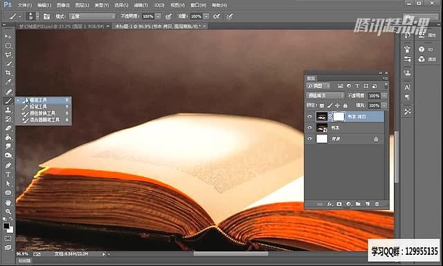 Adobe photoshop进阶班合成海报系列学习教程