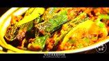 女神的菜单 - 印度料理