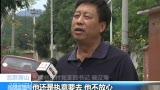 北京韩村河副镇长高大辉救人牺牲细节披露