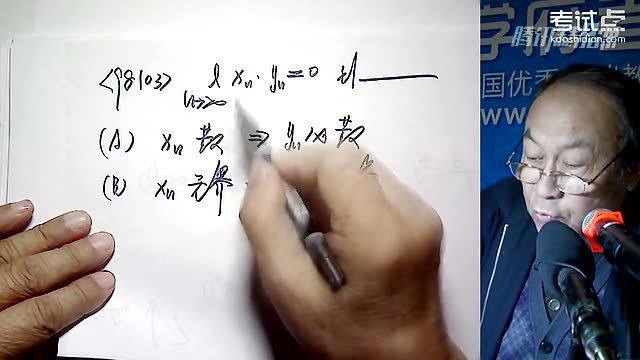 【考试点】【考研数学】考前答题技巧