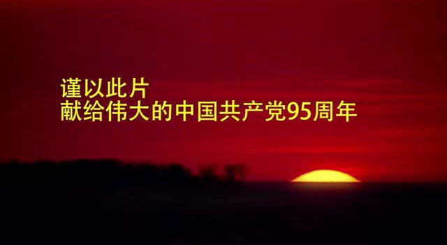中国人保寿险河北.mp4