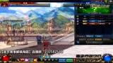 散打陈亮 vs 散打59 第七届全国格斗大赛秋季总决赛