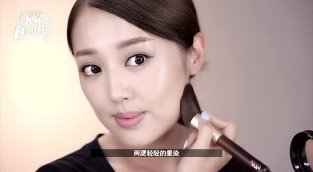韩女星素颜出镜教化妆