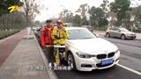 """小强实验室:销往中国的奔驰、宝马、奥迪,为何胎压监测""""缩水""""? - 大轮毂汽车视频"""