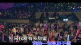 郑源 - 太爱你(live)