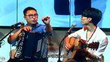 华语群星 - 音乐学院线上教学第5期