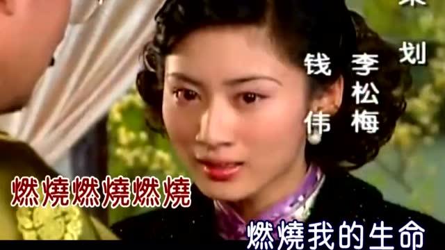 李羿慧《哑巴新娘》同名主题曲不知唱哭多少人