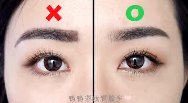 画眼眉的步骤图片