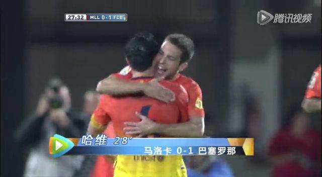集锦:梅西两球超越贝利 巴萨客场4-2