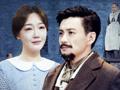 《简爱》经典被搬上舞台,周一围霸气表白薛佳凝。