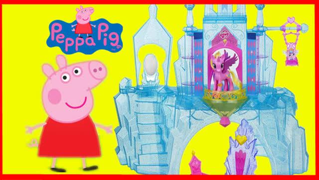 小猪佩奇小马宝莉水晶城堡