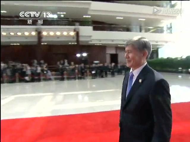 亚信峰会在沪举行 习近平主持并作主旨讲话截图