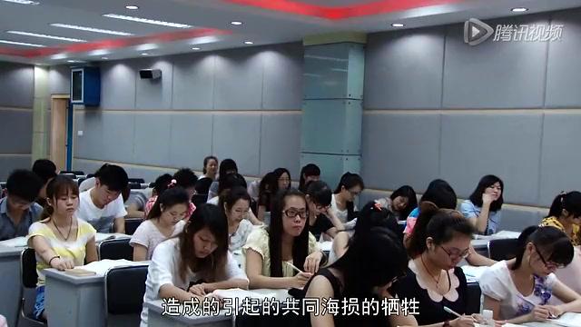 武昌理工学院公开课:货物运输险别