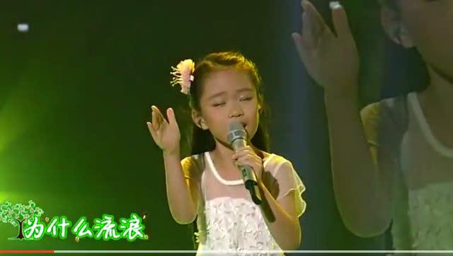 8岁小美女唱《橄榄树》比原唱好听不知多少倍