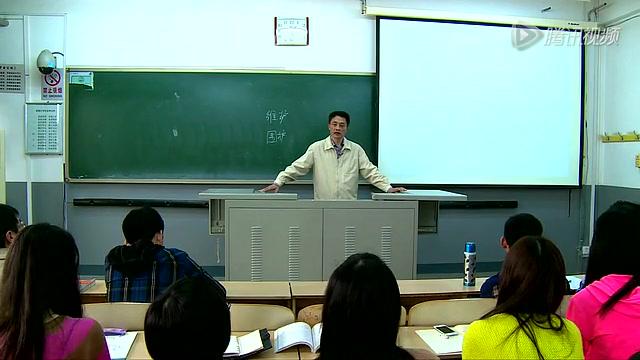北京建筑大学公开课:建筑构造学