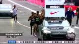 挑战极限!第一高手基普乔格马拉松冲击两小时