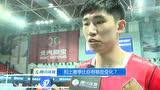 江川:新赛季终极目标总冠军 我仍是年轻球员