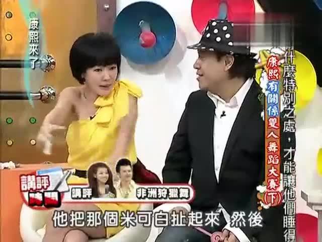kimiko新浪微博_狄志杰与女友完婚 网友:你不是爱Kimiko么?_娱乐_腾讯网
