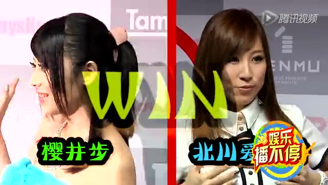 日本av線上電影訊雷_av女优斗人间胸器 上原亚衣摆脱被胸袭阴影截图