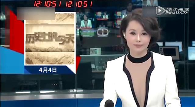 視頻  [ 摘要]4月4日,在中央電視臺體育頻道的一檔新聞節目《體壇快訊圖片