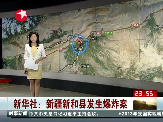 2014新疆阿克苏爆炸_新疆新和县发生车辆爆炸案 致1人死亡2人受伤_新闻_腾讯网