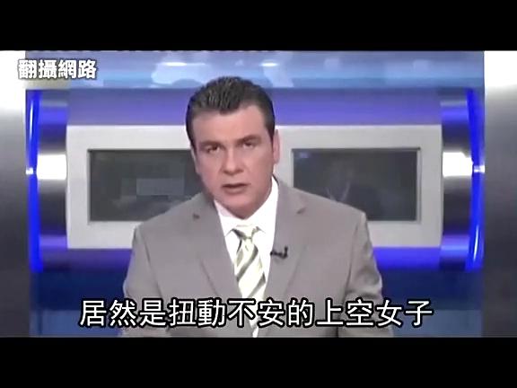 色情播播91删除_希腊电视台播新闻闹乌龙 背后屏幕赫然现色情片