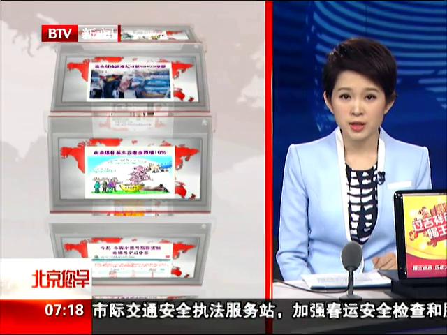 北京退休职工2014涨养老金图片_北京企退养老金上调10% 最低工资涨至1560元_新闻_腾讯网