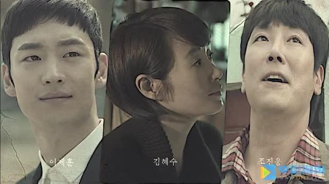 韓國電視劇【信號.signal】片頭曲圖片