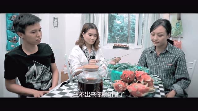 一本道电影a综合网站导航_一本道:母亲节来了