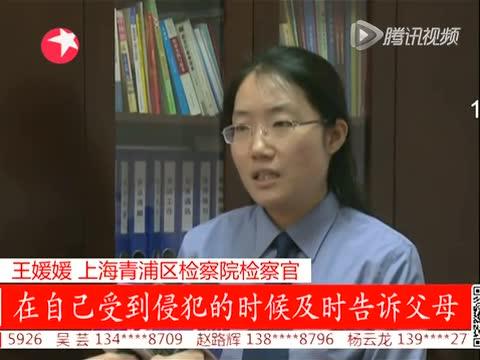 最新幼女av_75岁独居老人涉强奸两幼女 辩称其主动找他玩