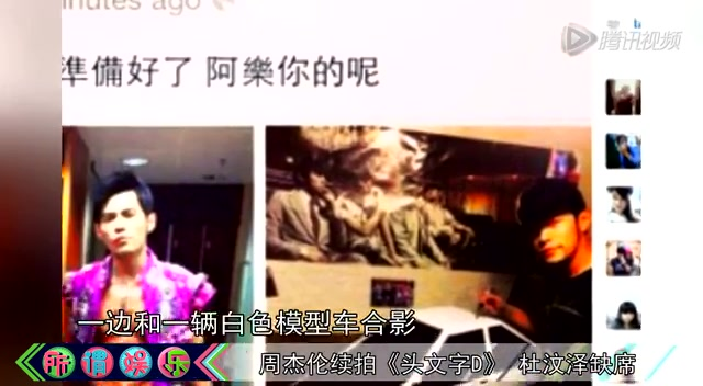 杜汶泽余文乐电影_《头文字D》续集再飘移 周杰伦将亲自执导主演_娱乐_腾讯网