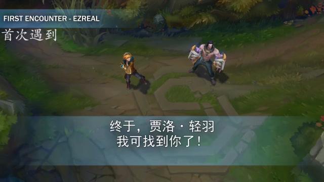 LOL新英雄:塞拉斯不同大招演示以及语音彩蛋