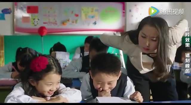 我和新来的女老师_小明终于不用滚出去了这次逼疯老师的是小朵!-腾讯视频