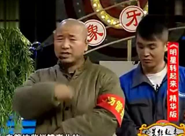 赵四小品全集完整版_赵四刘能等人表演的短小品《军犬侦探》